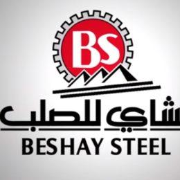 Beshay Steel_180814